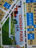 chinar bagh 1 kanal plot for sale
