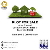 1 kanal plot for sale in lahore