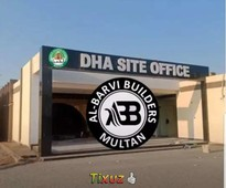 dha multan al barvi builders 8 marla plot for sale sector v