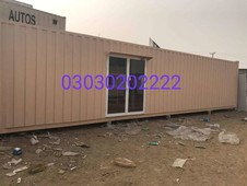 high class porta cabins, porta loges, site containers