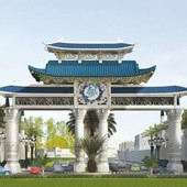 plots available for sell in blue world city islamabad