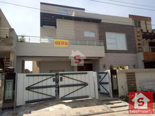 5 bedroom house for sale in lahore -